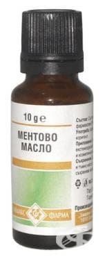 Изображение към продукта МЕНТОВО МАСЛО 10 гр.