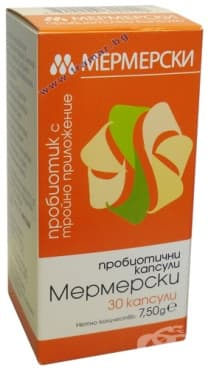 МЕРМЕРСКИ пробиотични капсули * 30 - изображение