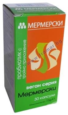 Изображение към продукта МЕРМЕРСКИ ВЕГАН пробиотични капсули * 30