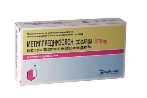 Изображение към продукта МЕТИЛПРЕДНИЗОЛОН амп.15.78 мг. * 10
