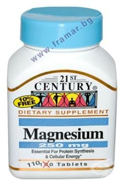 21 СЕНЧЪРИ МАГНЕЗИЙ таблетки  250 мг. * 110 - изображение