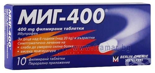 Изображение към продукта МИГ 400 таблетки 400 мг * 10