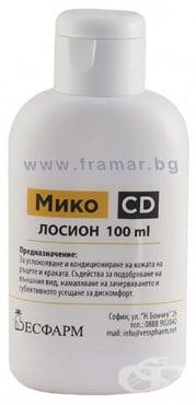 Изображение към продукта МИКО CD ЛОСИОН 100 мл