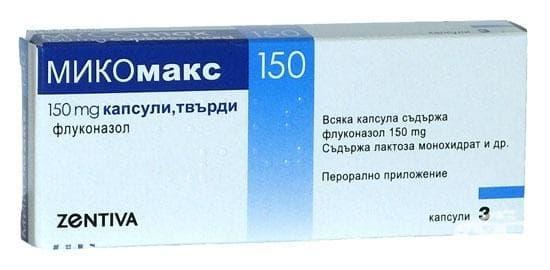 МИКОМАКС капс. 150 мг. * 3 - изображение