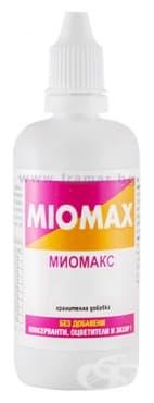 Изображение към продукта МИОМАКС капки 100 мл