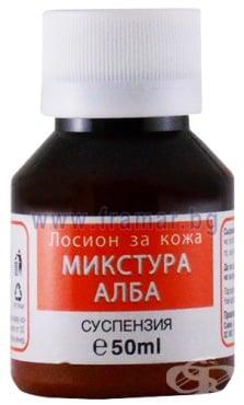 Изображение към продукта МИКСТУРА АЛБА ЛОСИОН 50 мл