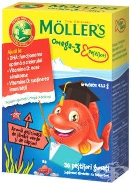Изображение към продукта МЬОЛЕРС ОМЕГА 3 желирани таблетки * 36 ЯГОДА