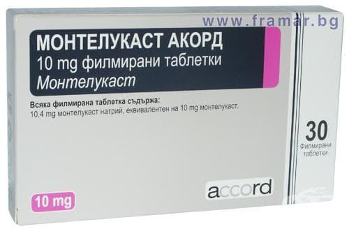 МОНТЕЛУКАСТ АКОРД таблетки 10 мг. * 30 ACCORD HEALTHCARE LTD