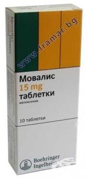 МОВАЛИС табл. 15 мг. * 10 - изображение