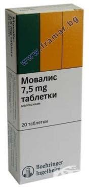 Изображение към продукта МОВАЛИС табл. 7.5 мг. * 20