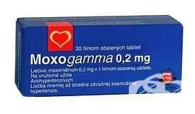 МОКСОГАММА табл. 0.2 мг. * 30 - изображение