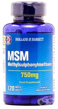 МЕТИЛСУЛФОНИЛМЕТАН таблетки 750 мг * 120 HOLLAND & BARRETT - изображение