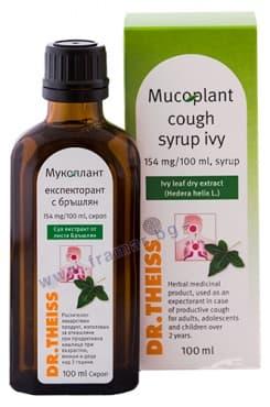 Изображение към продукта МУКОПЛАНТ сироп за кашлица със сух екстракт от бръшлян 100 мл