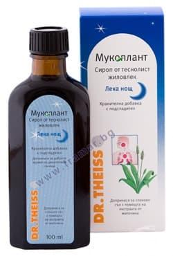 Изображение към продукта МУКОПЛАНТ ЛЕКА НОЩ сироп 100 мл.