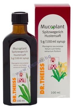 Изображение към продукта МУКОПЛАНТ сироп за кашлица 100 мл.
