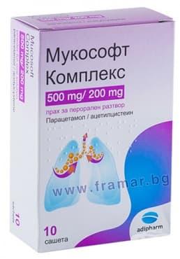 МУКОСОФТ КОМПЛЕКС саше 500 мг / 200 мг * 10 - изображение