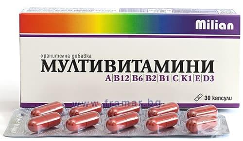 МИЛИАН МУЛТИВИТАМИНИ капсули * 30 - изображение