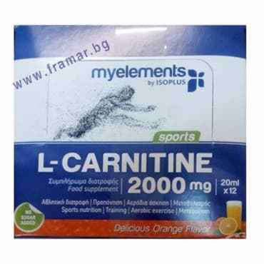 Изображение към продукта L-КАРНИТИН 2000 мг. 20 мл * 12 MYELEMENTS