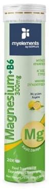 Изображение към продукта МАГНЕЗИЙ + ВИТАМИН Б6 ефервесцентни таблетки * 20 MYELEMENTS