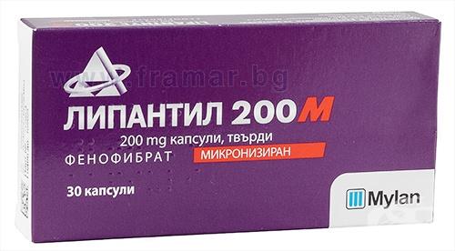 Изображение към продукта ЛИПАНТИЛ капсули 200 мг * 30 БЕСТА МЕД