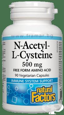 Изображение към продукта N - АЦЕТИЛ L - ЦИСТЕИН капсули 500 мг * 90 НАТУРАЛ ФАКТОРС