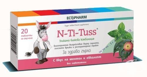 Изображение към продукта ЕН - ТИ - ТУС С МЕНТОЛ И ЕВКАЛИПТ таблетки за смучене * 20