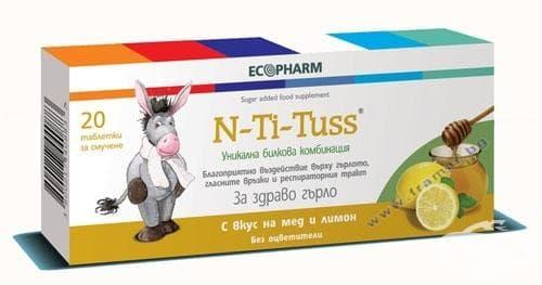 Изображение към продукта ЕН - ТИ - ТУС С МЕД И ЛИМОН таблетки за смучене * 20 ЕКОФАРМ