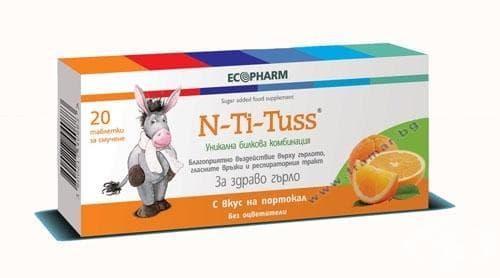 Изображение към продукта ЕН - ТИ - ТУС С ПОРТОКАЛ таблетки за смучене * 20 ЕКОФАРМ