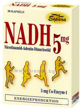 Изображение към продукта НАДХ (НИКОТИНАМИД АДЕНИН ДИНУКЛЕОТИД) капсули * 30 ЕСПАРА