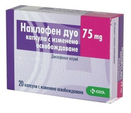 НАКЛОФЕН ДУО капс. 75 мг. * 20  - изображение