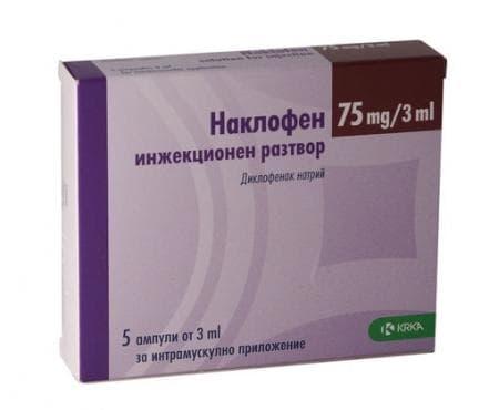 Изображение към продукта НАКЛОФЕН амп. 75 мг. 3 мл.