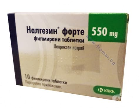 НАЛГЕЗИН ФОРТЕ филмирани таблетки 550 мг. * 10 - изображение