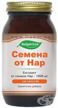 БУЛГАРИКУС СЕМЕНА ОТ НАР капсули 1000 мг. * 120 - изображение