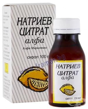 Изображение към продукта НАТРИЕВ ЦИТРАТ АЛФА сироп 100 мл
