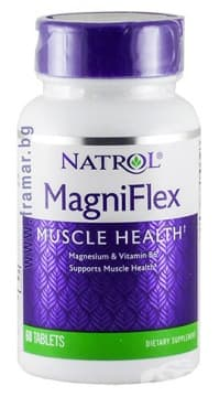 Изображение към продукта НАТРОЛ МАГНИФЛЕКС (МАГНЕЗИЙ + ВИТАМИН Б6) таблетки * 60