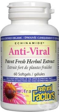Изображение към продукта АНТИ - ВИРАЛ капсули 127 мг * 60 НАТУРАЛ ФАКТОРС