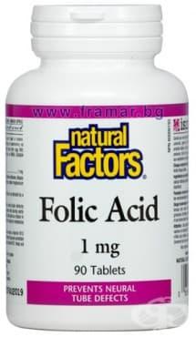 Изображение към продукта ФОЛИЕВА КИСЕЛИНА таблетки 1 мг * 90 НАТУРАЛ ФАКТОРС