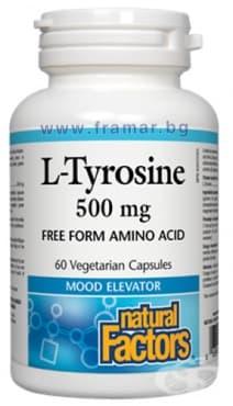 Изображение към продукта L - ТИРОЗИН капсули 500 мг * 60 НАТУРАЛ ФАКТОРС