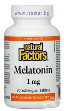 МЕЛАТОНИН сублингвални таблетки 1 мг. * 90 НАТУРАЛ ФАКТОРС - изображение