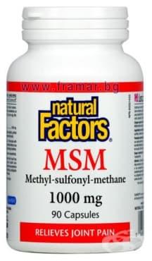 МСМ капсули 1000 мг. * 90 НАТУРАЛ ФАКТОРС - изображение