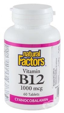 Изображение към продукта ВИТАМИН B12 таблетки 1000 мкг * 60 НАТУРАЛ ФАКТОРС