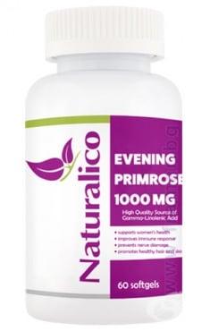 Изображение към продукта НАТУРАЛИКО ВЕЧЕРНА ИГЛИКА 1000 мг капсули * 60