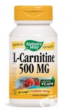 Изображение към продукта L - КАРНИТИН капсули 500 мг. * 60 NATURE'S WAY