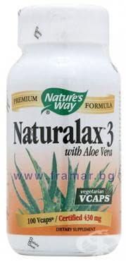 НАТУРАЛАКС капс. 430 мг. * 100 NATURE'S WAY - изображение