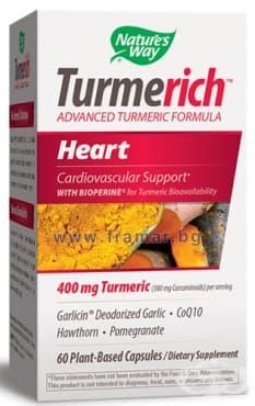 ТУРМЕРИЧ ХАРТ капсули 535 мг. * 60 NATURE'S WAY - изображение