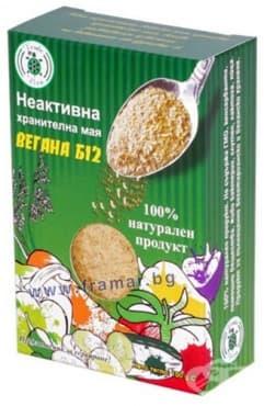 Изображение към продукта НЕАКТИВНА ХРАНИТЕЛНА МАЯ ВЕГАНА Б12 100 гр