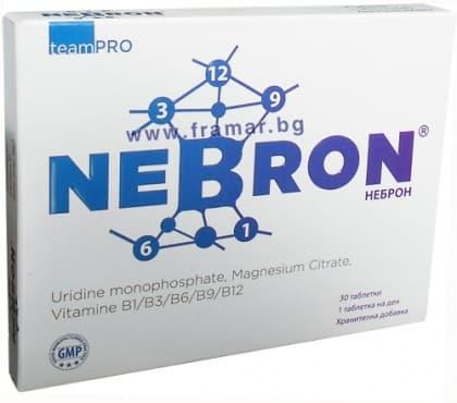 Изображение към продукта НЕБРОН таблетки * 30