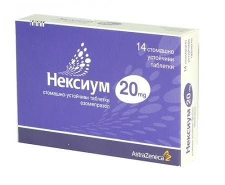 НЕКСИУМ  табл. 20 мг. * 14 - изображение