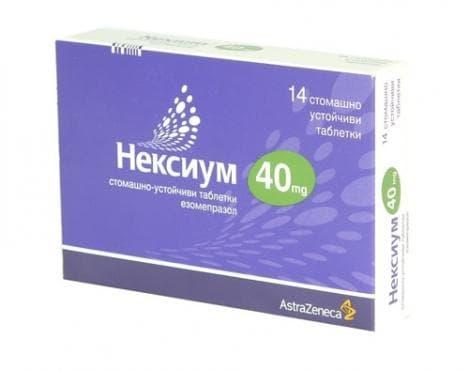 Изображение към продукта НЕКСИУМ  таблетки 40 мг * 14