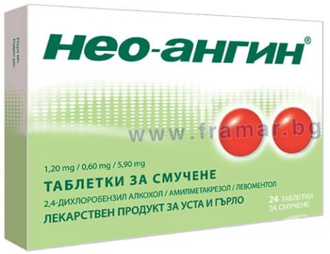 Изображение към продукта НЕО - АНГИН таблетки за смучене * 24